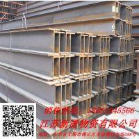 无锡H型钢【Q235】机械,钢结构