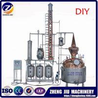 蒸酒设备、米酒、白酒蒸馏设备、蒸酒机、朗姆酒蒸馏设备