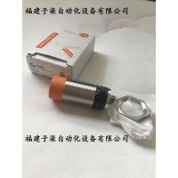 易福门 IFM 电感式传感器 II5492