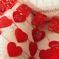 绒布拉花中式婚礼婚房布置装饰挂件无纺布创意爱心喜字结婚用品