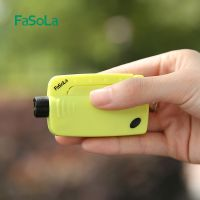 FaSoLa多功能手电筒车载破窗器迷你车载工具逃生锤带切割器钥匙扣