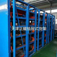 江西托盘式板材货架定做 钢板存放方法 片材库专用架