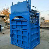编织袋液压打捆机 全自动液压打包机系列 废油桶易拉罐压扁机宇晨