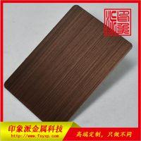 全国供应304不锈钢镀铜板 拉丝红铜亮光不锈钢装饰板