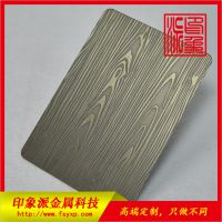 全国304不锈钢蚀刻板 树心纹青古铜不锈钢装饰板厂家