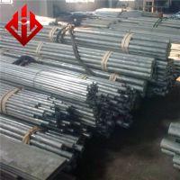 Inconel706高温合金板、Inconel706高温合金棒、管可加工定制