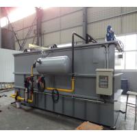 涂装厂污水处理设备定制