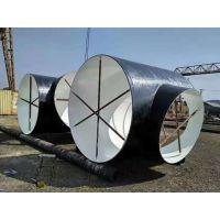 呼和浩特 碳钢三通 大口径对焊三通厂家直销