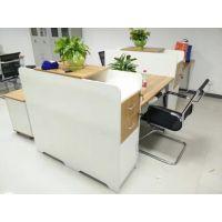 财务办公桌办公室家具屏风隔断2/4人位职员办公桌椅组合简约现代