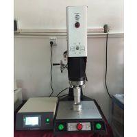15k/2600w台式超声波塑料焊机
