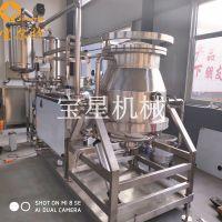 厂家生产真空油炸机 休闲小吃真空油炸机 商用食品油炸设备
