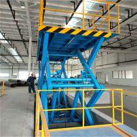 双叉固定式液压升降机 大吨位装卸货固定式升降平台济南金泰升降机械有限公司