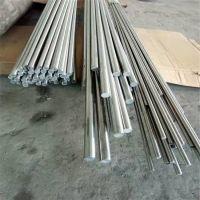 Cr20Ni35电阻合金钢板 钢棒 钢管 现货库存 可切割零售