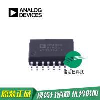 诺芯德优势供应ADI亚德诺通用运放芯片OP490GSZ封装SOP16原装正品