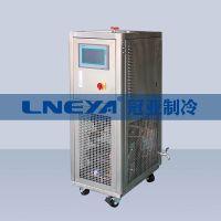 防爆型制冷加热循环装置价格 反应釜控温系统