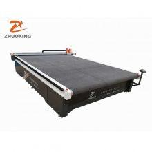芜湖防滑沙发垫切割机-卓星智能科技信誉保证