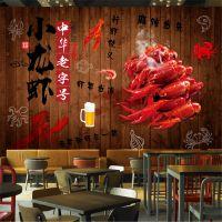 3D立体定制壁画手绘涂鸦木纹墙纸麻辣小龙虾海鲜主题餐厅无缝墙布