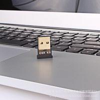eBay爆款蓝牙适配器4.0 电脑USB发射器 手机接收器 迷你win7/8/10