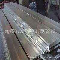 无锡扁铁 熱鍍鋅不等边角钢 H型钢 工字钢 槽钢 扁钢 圆钢