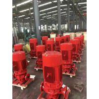 消防泵 消火栓加压泵 消防喷淋泵