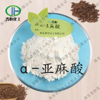 食品级 α-亚麻酸  99%  亚麻酸粉末原料、 厂家现货 包邮