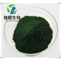 墨角藻提取物 原料含量20:1 厂家现货供应