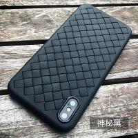 华为手机壳 编织纹散热透气硅胶软壳 mate10保护套 三星s9手机壳