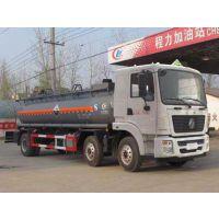 厂家供应化工液体运输车 CLW5250GFWD5型腐蚀性物品罐式运输车