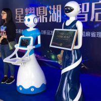 机器人暖场出租 机器人表演节目 出租展示