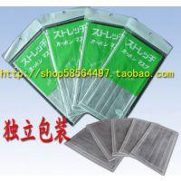 供应 日文独立包装 活性炭口罩批发 防护防甲醛  四层 耳挂式