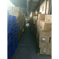 国内出货物快递到台湾需要多少钱,时效多久