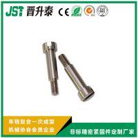 厂家定制不锈钢一字槽等高轴肩塞打螺丝螺栓可按图加工