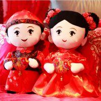 公仔礼物压床可爱结婚婚庆抱枕情侣娃娃婚房喜娃一对毛绒玩具创意