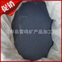 厂家直销远红外陶瓷粉 汗蒸房涂料用黑色碧玺粉 电气石陶瓷粉