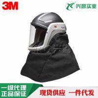 3M M-407 肩罩式硬头盔 阻燃密封衬 电动送风呼吸装置防火星飞溅