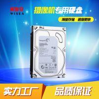 监控硬盘1T 2T 3T 4T 高速SATA串口3.5寸专用 硬盘录像机配套硬盘