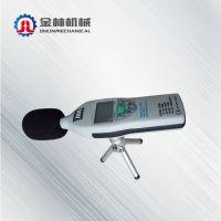 直销ysd130矿用本安型噪声检测仪 噪声监测分贝仪