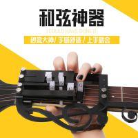 41寸初学者吉他练习吉他新手防痛指套指力器琴民谣木吉他和弦神器