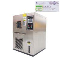 温度可调式恒温恒湿箱|1000*1000*800苏州、宁波冷热冲击试验机