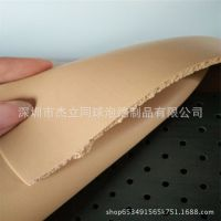 厂家生产 乳胶潜水服面料片材 SBR橡胶贴合海绵片 EVA发泡鞋材