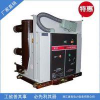 ZW32-12GF/1250-25真空断路器_户外智能真空断路器—厂家特卖