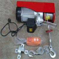 优质PA400微型钢丝绳钢丝绳电动葫芦金林