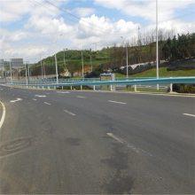 江门波形防撞栏价格 中山护栏板现货 阳江高速护栏订做