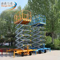 6米移动式升降台厂家8米小型剪叉式液压升降机高空作业平台多少钱