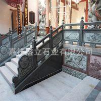 厂家批发大理石寺庙栏杆 花岗岩雕花精品石栏板 包安装