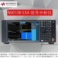 是德N9010B EXA信号分析仪授权代理,现货正品保障