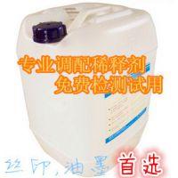 宣丰直销环氧树脂稀释剂价格 环氧树脂固化剂T31的生产厂家