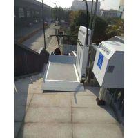 乌鲁木齐市残联协会专用启运无障碍升降机 楼梯智能斜挂式电梯厂家维修
