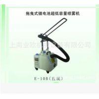 E-10B拖曳式锂电池超低容量喷雾器拖曳式超低容量喷雾机