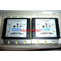 VI-JND-EY电源模块VICOR品牌